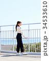 若い女性のポートレート 34533610