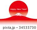 年賀状 ハガキテンプレート 富士山のイラスト 34533730