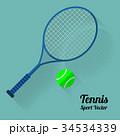 テニス ラケット ベクターのイラスト 34534339