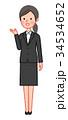 黒スーツ 女性 斜め 案内 34534652