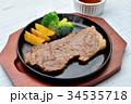 サーロインステーキ 牛肉 ビーフステーキの写真 34535718