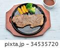 サーロインステーキ 牛肉 ビーフステーキの写真 34535720