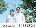 男女 カップル 遊園地 34536524