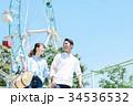 男女 カップル 遊園地 34536532