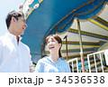 男女 カップル 遊園地 34536538