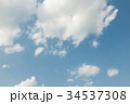 Blue sky with cloud background 34537308