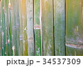 Green bamboo fence texture background 34537309