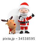 クリスマス サンタ サンタクロースのイラスト 34538595