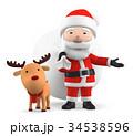 サンタクロースとトナカイ 3Dイラスト 34538596