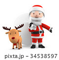 サンタクロースとトナカイ 3Dイラスト 34538597
