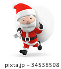 クリスマス サンタ サンタクロースのイラスト 34538598