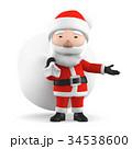 クリスマス サンタ サンタクロースのイラスト 34538600