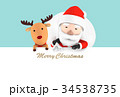 クリスマスカード 横 サンタクロース メッセージスペース 3Dイラスト 34538735