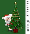 クリスマス メリークリスマス サンタクロースのイラスト 34538736