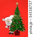 クリスマス メリークリスマス サンタのイラスト 34538737