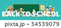 子 子供 ベクトルのイラスト 34539079