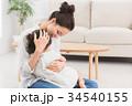 親子 母娘 育児の写真 34540155