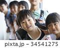 小学生 男の子 下校の写真 34541275