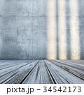 インテリア 木製 木造のイラスト 34542173