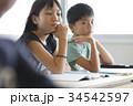 小学生 女の子 授業の写真 34542597