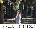 女性 奈良公園 銀杏の写真 34543018