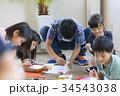 小学生 学童保育 図画工作の写真 34543038