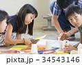 小学生 学童保育 図画工作の写真 34543146