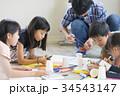 小学生 学童保育 図画工作の写真 34543147