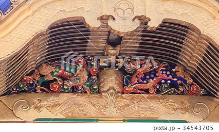 日光東照宮 陽明門 麒麟の彫刻 34543705