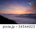 荒谷山の雲海 34544023