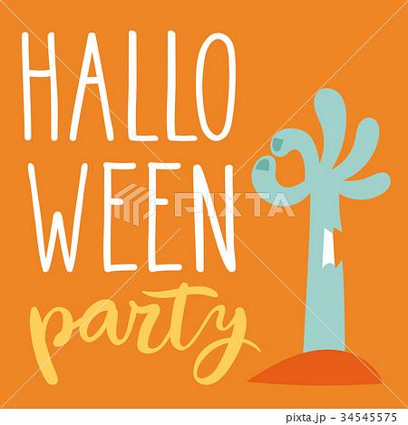 halloween party celebration invitation cardsのイラスト素材 34545575