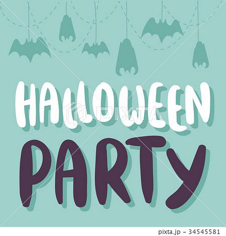 halloween party celebration invitation cardsのイラスト素材 34545581