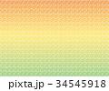背景素材 ベクター パターンのイラスト 34545918