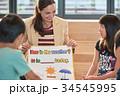 小学生 授業 先生の写真 34545995