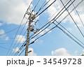電線 電柱 電力柱の写真 34549728