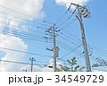 電線 電柱 電力柱の写真 34549729
