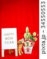 戌年 年賀状素材 赤色 HAPPY NEW YEAR A型看板 門松 犬の置物 縦位置 34550553
