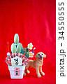 戌年 年賀状素材 赤色 犬の置物 門松 縦位置 34550555