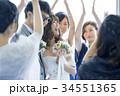 カジュアルウェディング - 披露宴 - 二次会 34551365