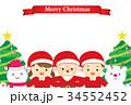 クリスマス 34552452