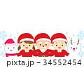 クリスマス 34552454