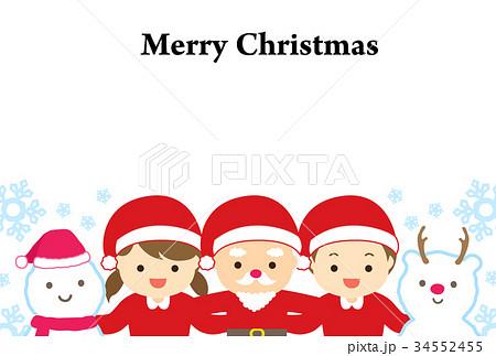 クリスマス 34552455