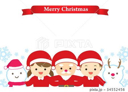 クリスマス 34552456