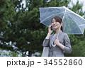 ビジネスウーマン 雨 電話の写真 34552860