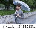 ビジネスウーマン 雨 電話の写真 34552861