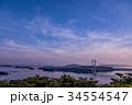 岡山 鷲羽山展望台からの瀬戸大橋の夕焼け 34554547