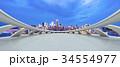 街並み スカイライン 近代的の写真 34554977