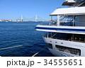 豪華客船 船尾 横浜ベイブリッジの写真 34555651