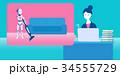 知恵 インテリジェンス 報道のイラスト 34555729