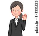 女性 スーツ ビジネスウーマンのイラスト 34555822